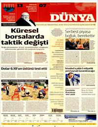 Dünya Gazetesi